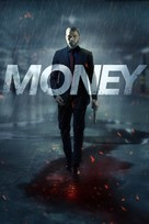 Money - Movie Cover (xs thumbnail)