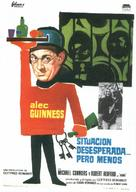 Situation Hopeless... But Not Serious - Spanish Movie Poster (xs thumbnail)