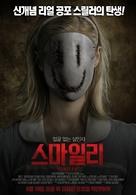 Smiley - South Korean Movie Poster (xs thumbnail)