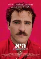 Her - Israeli Movie Poster (xs thumbnail)