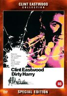 Dirty Harry - British DVD movie cover (xs thumbnail)