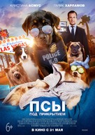 Show Dogs - Russian Movie Poster (xs thumbnail)