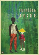 The Adventures of Huckleberry Finn - Polish Movie Poster (xs thumbnail)