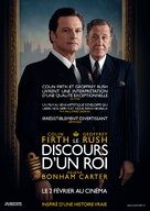 The King's Speech - Swiss Movie Poster (xs thumbnail)