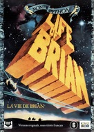 Life Of Brian - Dutch DVD cover (xs thumbnail)
