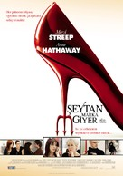 The Devil Wears Prada - Turkish Movie Poster (xs thumbnail)