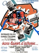 ...Sans laisser d'adresse - French Movie Poster (xs thumbnail)