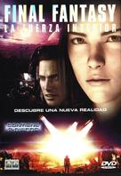Final Fantasy: The Spirits Within - Spanish DVD cover (xs thumbnail)
