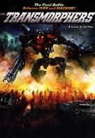 Transmorphers - Movie Cover (xs thumbnail)