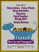 What's New, Pussycat - French Movie Poster (xs thumbnail)