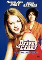 Drive Me Crazy - DVD cover (xs thumbnail)