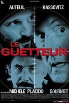 Le guetteur - Belgian Movie Poster (xs thumbnail)