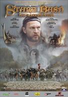 Stara basn. Kiedy slonce bylo bogiem - Polish poster (xs thumbnail)
