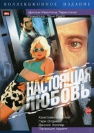 True Romance - Russian DVD movie cover (xs thumbnail)