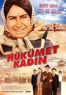 Hükümet kadin - Turkish Movie Poster (xs thumbnail)