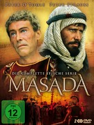 """Masada"" - German DVD cover (xs thumbnail)"