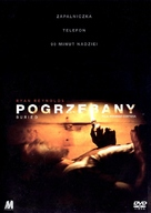 Buried - Polish DVD cover (xs thumbnail)