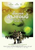 The Girl with All the Gifts - Thai Movie Poster (xs thumbnail)
