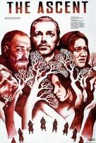 Voskhozhdeniye - Soviet Movie Poster (xs thumbnail)