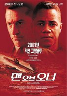 Men Of Honor - South Korean Movie Poster (xs thumbnail)