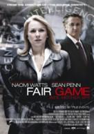 Fair Game - Swiss Movie Poster (xs thumbnail)
