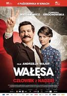 Walesa. Czlowiek z nadziei - Polish Movie Poster (xs thumbnail)