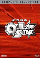 """""""Outlaw Star"""" - DVD cover (xs thumbnail)"""