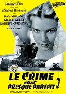 Dial M for Murder - French Movie Poster (xs thumbnail)
