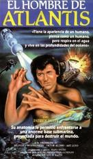 """Man from Atlantis"" - Spanish VHS movie cover (xs thumbnail)"
