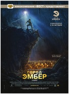 City of Ember - Russian Movie Poster (xs thumbnail)