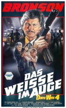 Death Wish 4: The Crackdown - German VHS movie cover (xs thumbnail)