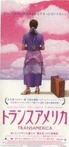 Transamerica - Japanese Movie Poster (xs thumbnail)