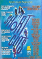 Short Cuts - DVD cover (xs thumbnail)