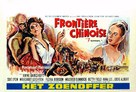 7 Women - Belgian Movie Poster (xs thumbnail)