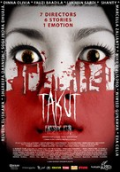 Takut: Faces of Fear - Indonesian Movie Poster (xs thumbnail)