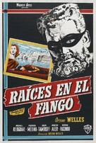 Mr. Arkadin - Argentinian Movie Poster (xs thumbnail)