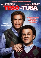 Step Brothers - Hungarian Movie Cover (xs thumbnail)