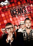 Ocean's Thirteen - German poster (xs thumbnail)