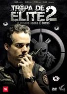 Tropa de Elite 2 - O Inimigo Agora É Outro - Brazilian DVD movie cover (xs thumbnail)