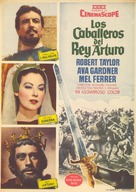 Knights of the Round Table - Spanish Movie Poster (xs thumbnail)