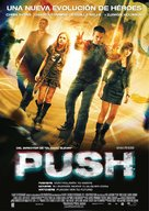 Push - Spanish Movie Poster (xs thumbnail)