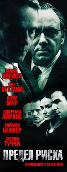 Margin Call - Russian Movie Poster (xs thumbnail)