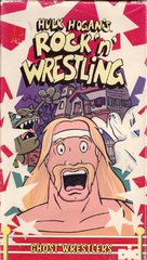 """Rock 'n' Wrestling"" - Movie Cover (xs thumbnail)"