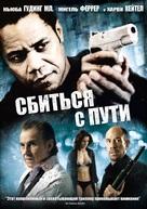Wrong Turn at Tahoe - Russian Movie Cover (xs thumbnail)