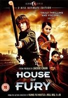 Jing mo gaa ting - British DVD cover (xs thumbnail)