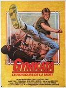 Gymkata - French Movie Poster (xs thumbnail)