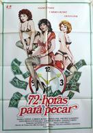 Giovani, belle... probabilmente ricche - Spanish Movie Poster (xs thumbnail)