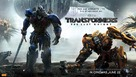 Transformers: The Last Knight - Australian Movie Poster (xs thumbnail)