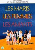 Les maris, les femmes, les amants - French Movie Cover (xs thumbnail)