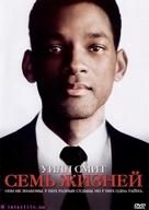 Seven Pounds - Russian Movie Cover (xs thumbnail)